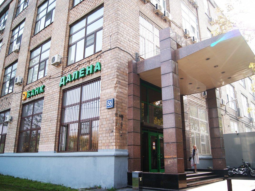 Аренда офиса восток москва Аренда офиса 35 кв Стасовой улица